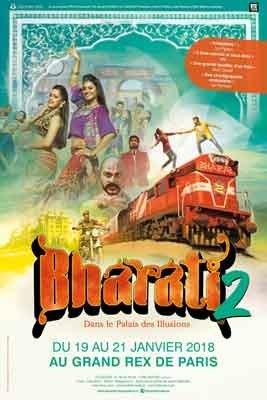 Bharati 2 dans le palais des illusions